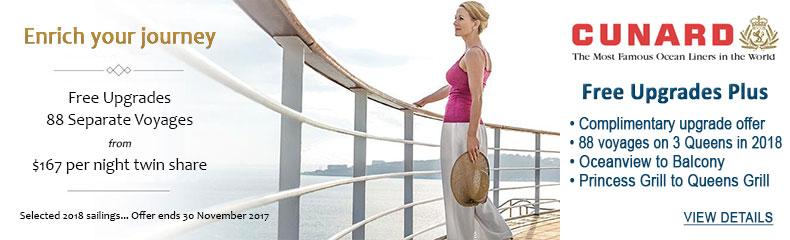 Cunard Free Upgrade Sale